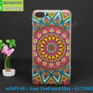 M3691-01 เคสแข็ง Asus Zenfone 4 Max-ZC520KL ลาย Graphic X21