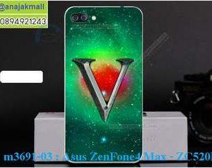 M3691-03 เคสแข็ง Asus Zenfone 4 Max-ZC520KL ลาย Super V