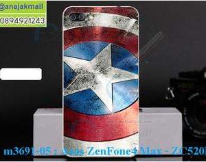 M3691-05 เคสแข็ง Asus Zenfone 4 Max-ZC520KL ลาย CapStar