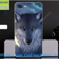 M3691-06 เคสแข็ง Asus Zenfone 4 Max-ZC520KL ลาย Wolf