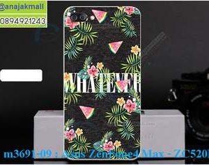 M3691-09 เคสแข็ง Asus Zenfone 4 Max-ZC520KL ลาย Flower X01