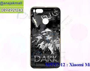 M3717-12 เคสยาง Xiaomi Mi A1 ลาย True Dark