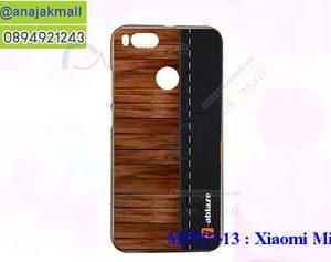 M3717-13 เคสยาง Xiaomi Mi A1 ลาย Classic 03