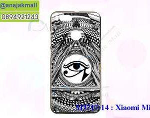 M3717-14 เคสยาง Xiaomi Mi A1 ลาย Black Eye