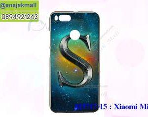 M3717-15 เคสยาง Xiaomi Mi A1 ลาย Super S
