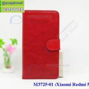 M3725-01 เคสฝาพับไดอารี่ Xiaomi Redmi 5a สีแดงเข้ม