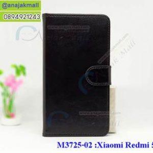 M3725-02 เคสฝาพับไดอารี่ Xiaomi Redmi 5a สีดำ