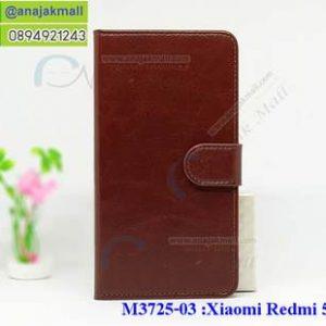 M3725-03 เคสฝาพับไดอารี่ Xiaomi Redmi 5a สีน้ำตาล