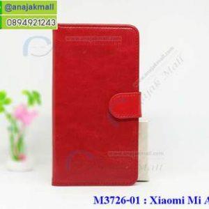 M3726-01 เคสฝาพับไดอารี่ Xiaomi Mi A1 สีแดงเข้ม