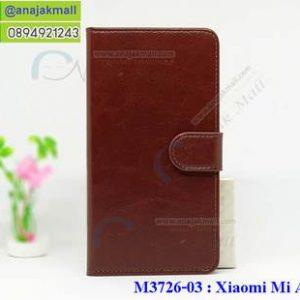 M3726-03 เคสฝาพับไดอารี่ Xiaomi Mi A1 สีน้ำตาล