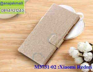 M3731-02 เคสฝาพับ Xiaomi Redmi 5a สีทอง