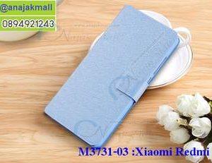 M3731-03 เคสฝาพับ Xiaomi Redmi 5a สีฟ้า