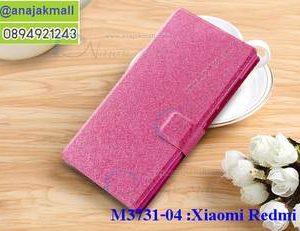 M3731-04 เคสฝาพับ Xiaomi Redmi 5a สีชมพู