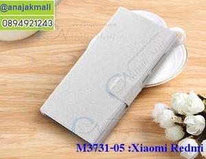 M3731-05 เคสฝาพับ Xiaomi Redmi 5a สีขาว