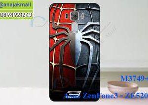 M3749-02 เคสแข็ง Asus Zenfone 3 - ZE520KL ลาย Spider IV