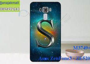 M3749-06 เคสแข็ง Asus Zenfone 3 - ZE520KL ลาย Super S