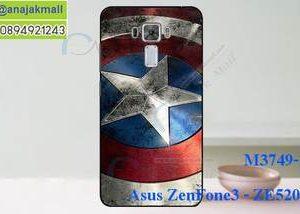 M3749-16 เคสแข็ง Asus Zenfone 3 - ZE520KL ลาย CapStar