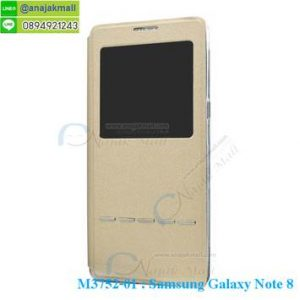 M3752-01 เคสโชว์เบอร์รับสาย Samsung Note 8 สีทอง