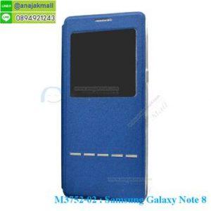 M3752-02 เคสโชว์เบอร์รับสาย Samsung Note 8 สีน้ำเงิน