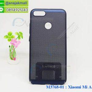 M3768-01 เคสระบายความร้อน Xiaomi Mi A1 สีน้ำเงิน
