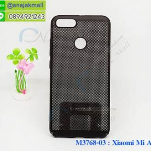 M3768-03 เคสระบายความร้อน Xiaomi Mi A1 สีดำ