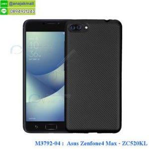 M3792-04 เคสยาง Classic Asus Zenfone 4 Max-ZC520KL สีดำ
