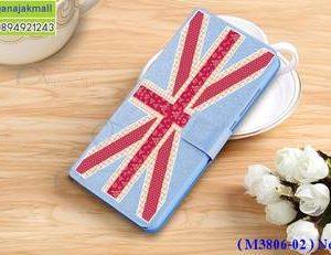 M3806-02 เคสฝาพับ Nokia 3 ลาย Sweet Flag