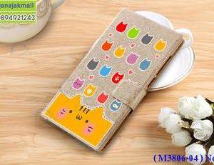 M3806-04 เคสฝาพับ Nokia 3 ลายแมวหลากสี 02