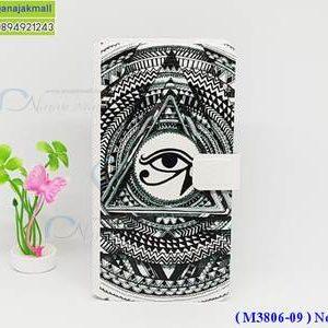 M3806-09 เคสฝาพับ Nokia 3 ลาย Black Eye
