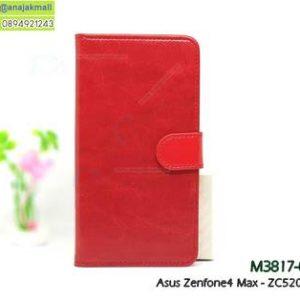 M3817-01 เคสฝาพับไดอารี่ Asus Zenfone 4 Max-ZC520KL สีแดงเข้ม