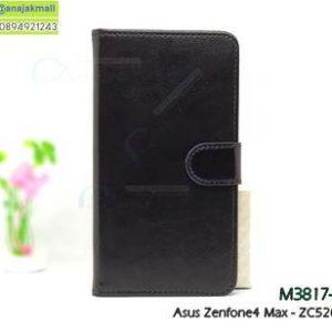 M3817-02 เคสฝาพับไดอารี่ Asus Zenfone 4 Max-ZC520KL สีดำ