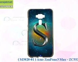 M3820-01 เคสยาง ASUS ZenFone3 Max-ZC553KL ลาย Super S