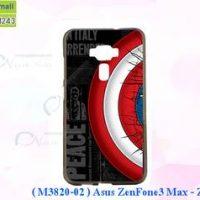 M3820-02 เคสยาง ASUS ZenFone3 Max-ZC553KL ลาย CapStar V