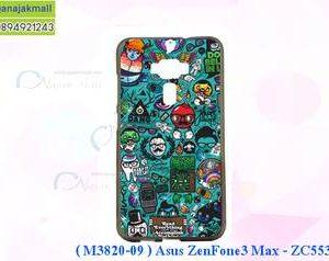 M3820-09 เคสยาง ASUS ZenFone3 Max-ZC553KL ลาย JinUp