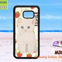 M3827-04 เคสขอบยาง Samsung Galaxy S6 Edge Plus ลาย Animal-06