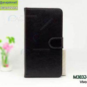 M3832-02 เคสฝาพับไดอารี่ Vivo V9 สีดำ