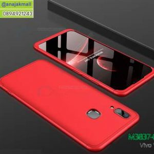 M3837-01 เคสประกบหัวท้ายไฮคลาส Vivo V9 สีแดง