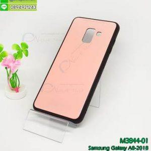 M3844-01 เคสกันกระแทกอะคริลิคพรีเมี่ยม Samsung Galaxy A8-2018 สีชมพู