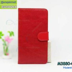 M3880-01 เคสฝาพับไดอารี่ Huawei P9 สีแดง
