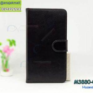 M3880-02 เคสฝาพับไดอารี่ Huawei P9 สีดำ