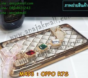 M493-01 เคสสายสร้อย OPPO R7S สีทอง