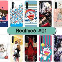 M5610-S01 เคสแข็ง Realme6 พิมพ์ลายการ์ตูน Set01 (เลือกลาย)
