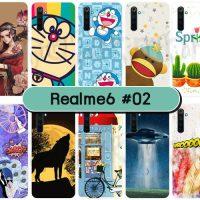 M5610-S02 เคสแข็ง Realme6 พิมพ์ลายการ์ตูน Set02 (เลือกลาย)