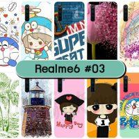 M5610-S03 เคสแข็ง Realme6 พิมพ์ลายการ์ตูน Set03 (เลือกลาย)