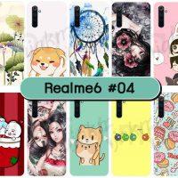 M5610-S04 เคสแข็ง Realme6 พิมพ์ลายการ์ตูน Set04 (เลือกลาย)