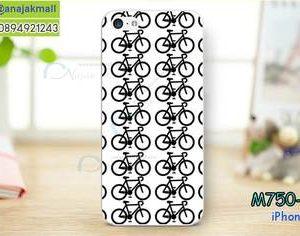 M750-23 เคสแข็ง iPhone 5C ลาย Bike