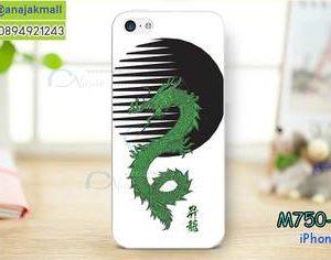 M750-25 เคสแข็ง iPhone 5C ลาย Dragon Sun II