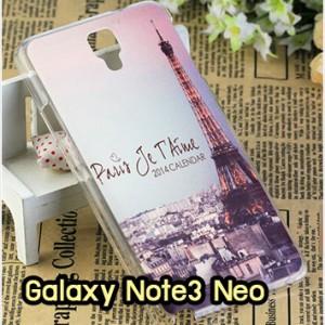 M935-09 เคสแข็ง Samsung Galaxy Note3 Neo ลายหอไอเฟล