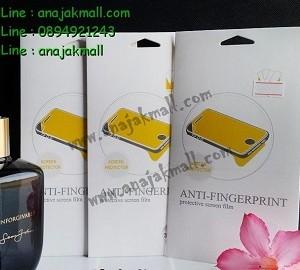 MS17-10 ฟิล์มใสกันรอยมือถือ Samsung