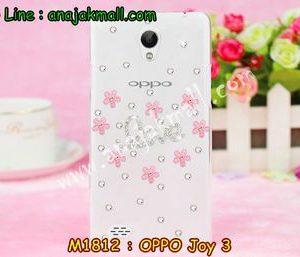 M1812-08 เคสประดับ OPPO Joy 3 ลาย Love Flower